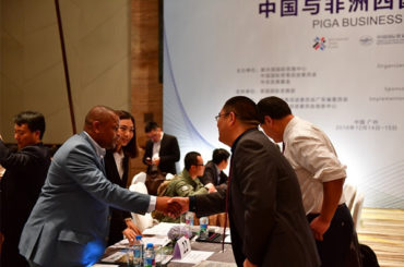 How Kenyan e-commerce firms can learn from the Chinese experience
