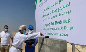 Raysut Cement Holds Ground breaking Ceremony for million dollar Duqm Plant in Oman