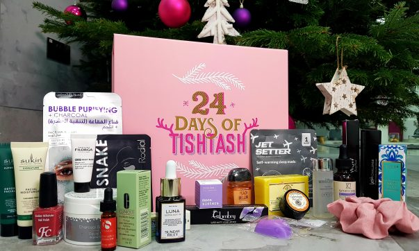 TishTash Debuts MENA Region's First Agency Advent Calendar